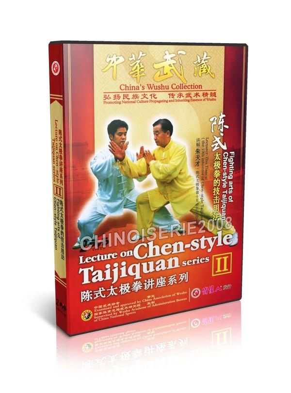 DW193-02 Chinese Kungfu Fighting arts of Chen-style Tai Chi - Zhu Tiancai MP4