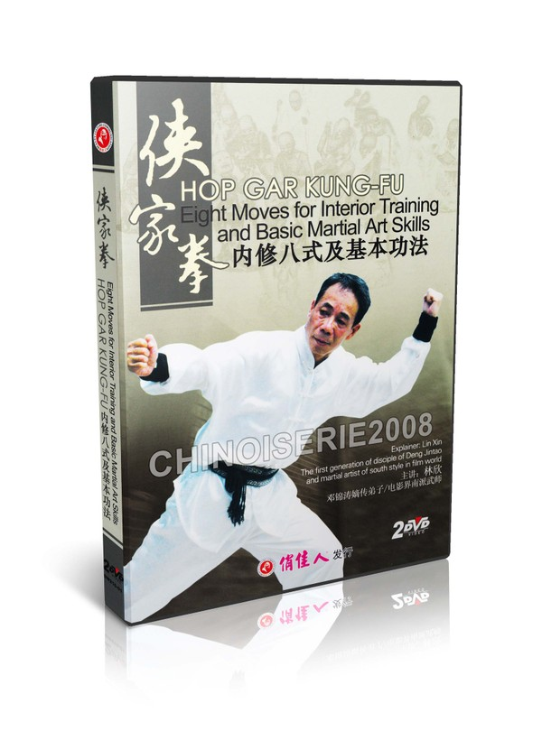 DW210-01 Hop Gar Kungfu 8 Moves for interior Training and Basic Martial Art Skills by Lin Xin MP4