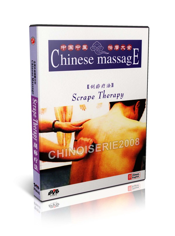 DT044-03 Chinese Medicine Massage Cures - Scrape Therapy MP4 (3/8)