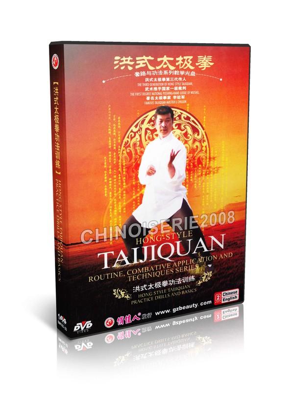 DW163-03 Chinese traditional Hong Style TaiChi Taijiquan Basics by Li Zhujun MP4