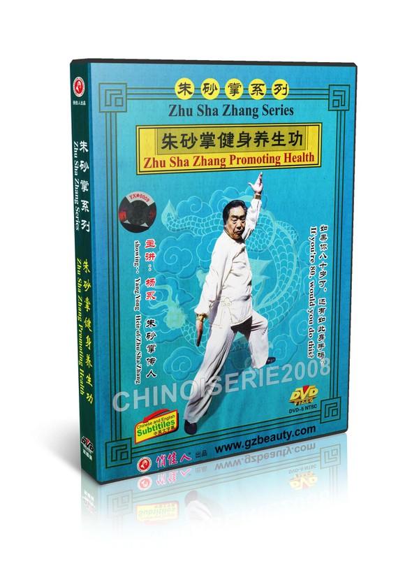 DW139-01 Zhu Sha Zhang Series - Zhu Sha Zhang Promoting Health by Yang Yong MP4