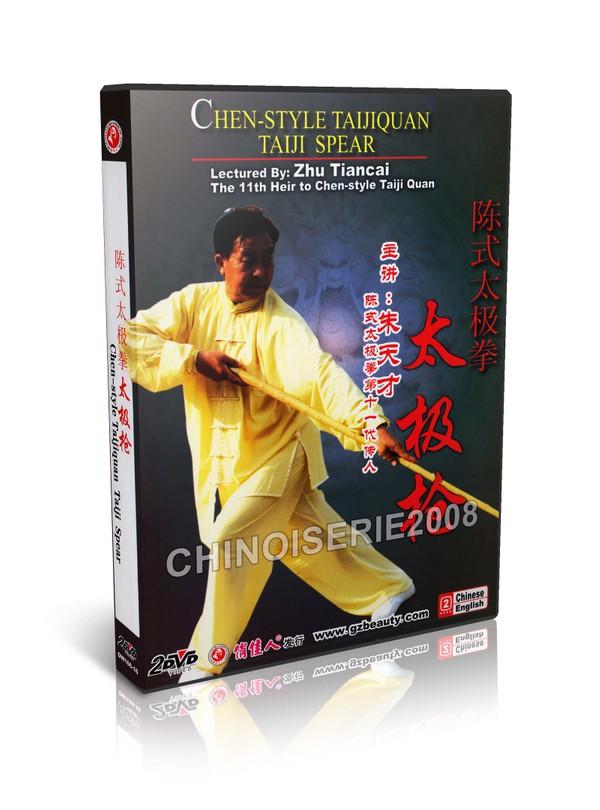 DW166-16 Chen style Taijiquan - Chen style Tai Chi Taiji Spear by Zhu Tiancai MP4