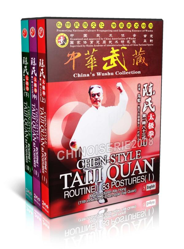 DW192-01-03 Chen Style Taichi Series Chen-style taijiQuan Routine I 83 Postures Ma Hong MP4