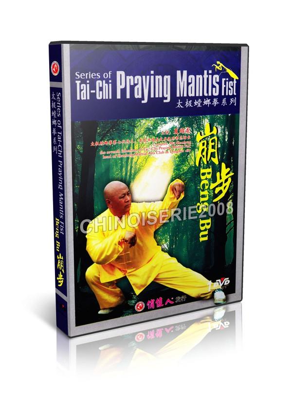 DW198-04 TaiChi Praying Mantis Fist Beng Bu by Xia Shaolong MP4