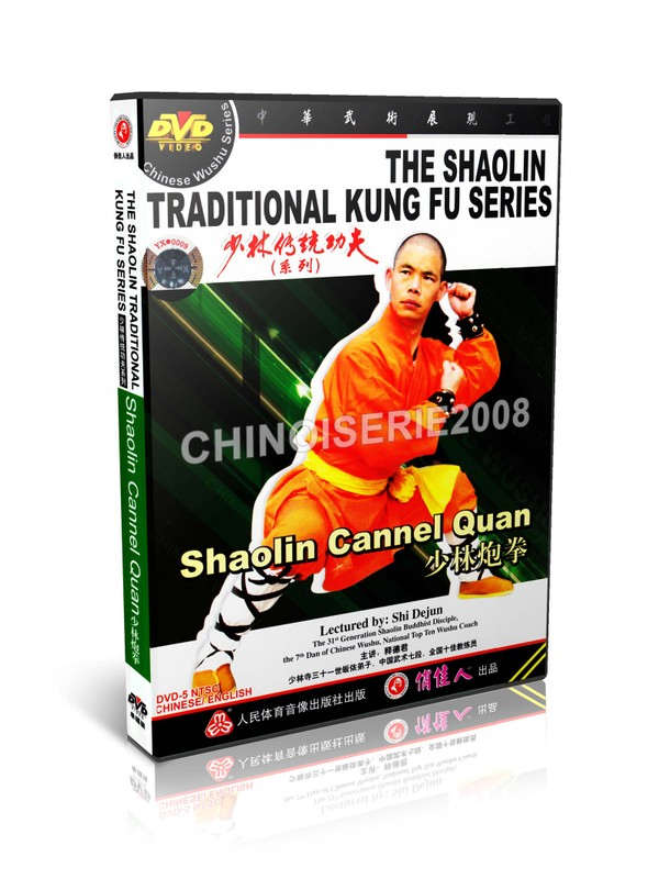 DW110-14 Shao Lin Traditional Kungfu Series - Shaolin Cannon Quan by Shi Dejun MP4