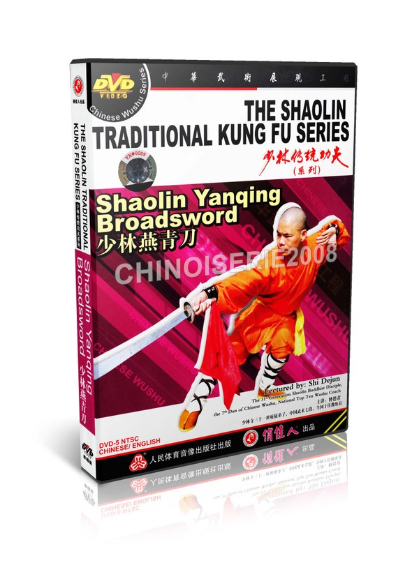 DW110-29 Shao Lin Traditional Kungfu Series - Shaolin Yanqing Broadsword by Shi Dejun MP4