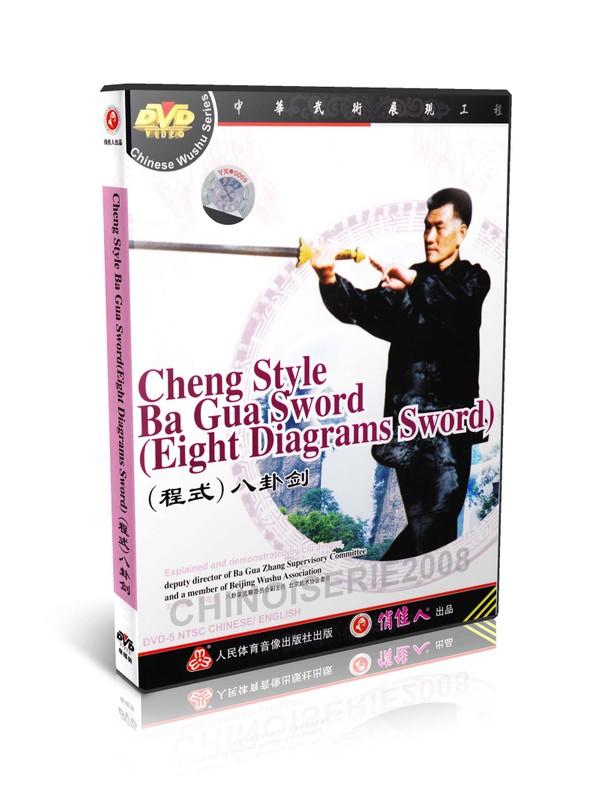 DW112-03 Cheng Style Bagua Series - Ba Gua Sword 8 Diagrams Sword by Liu Jingru MP4