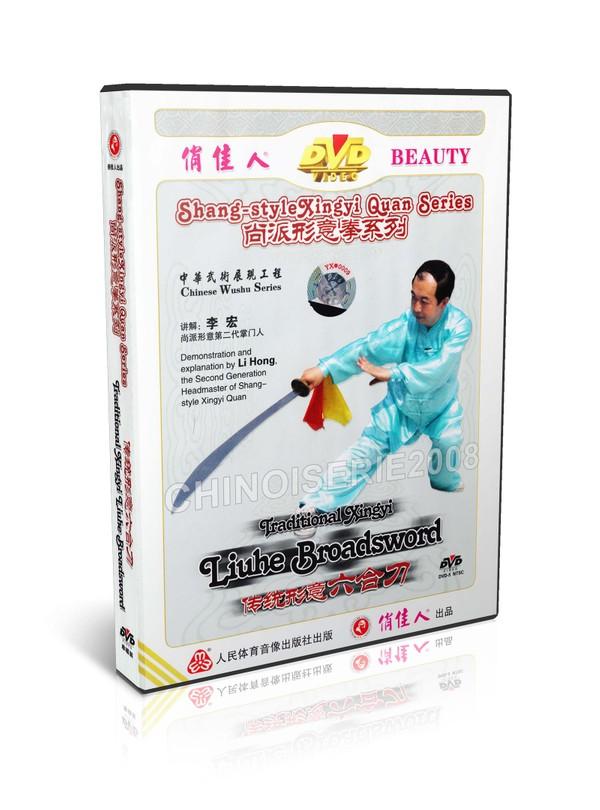 DW107-06 Shang Style Xingyi Quan Series - Traditional Xingyi Liuhe Broadsword Li Hong MP4