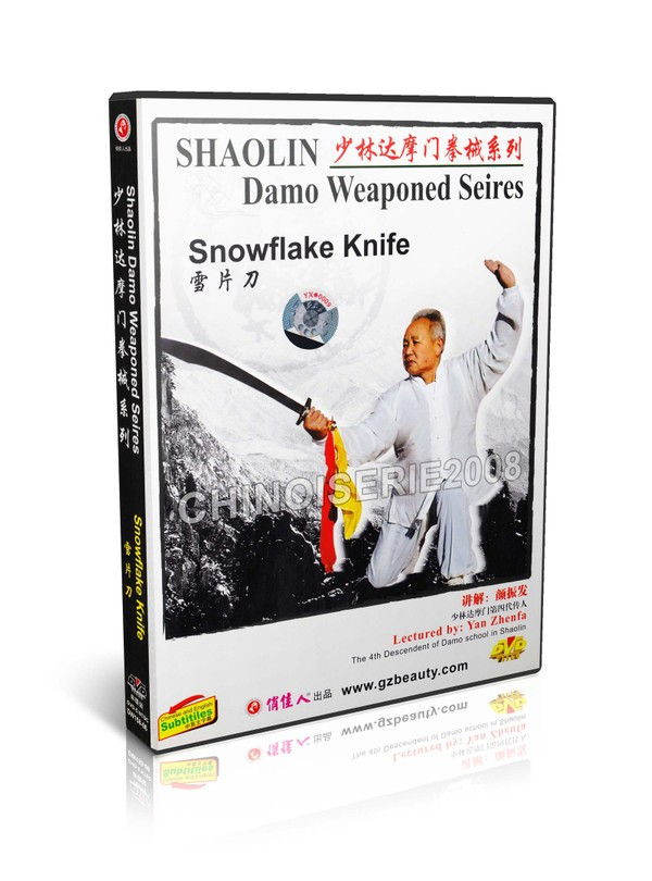 DW158-06 Shao Lin Damo Weaponed Series - Snowflake Knife by Yan Zhenfa MP4