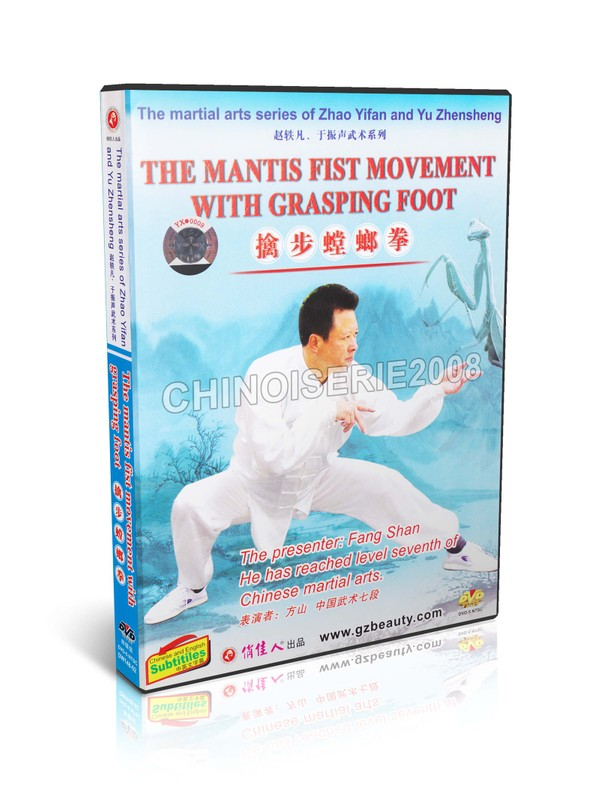 DW148-02 Zhao Yifan and Yu Zhensheng - The mantis fist movement with grasping foot MP4