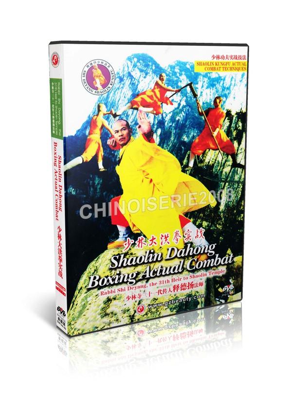 DW144-05 Shaolin Kungfu Shao Lin Da Hong Quan Routine I Actual Combat by Shi Deyang MP4