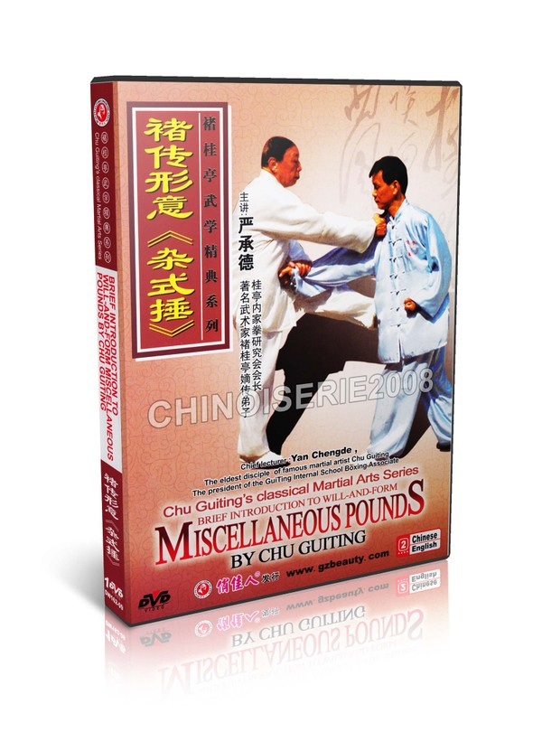 DW162-09 Classical Martial Arts - Hsing I xingyi Miscellaneous Pounds by Chu Guiting MP4