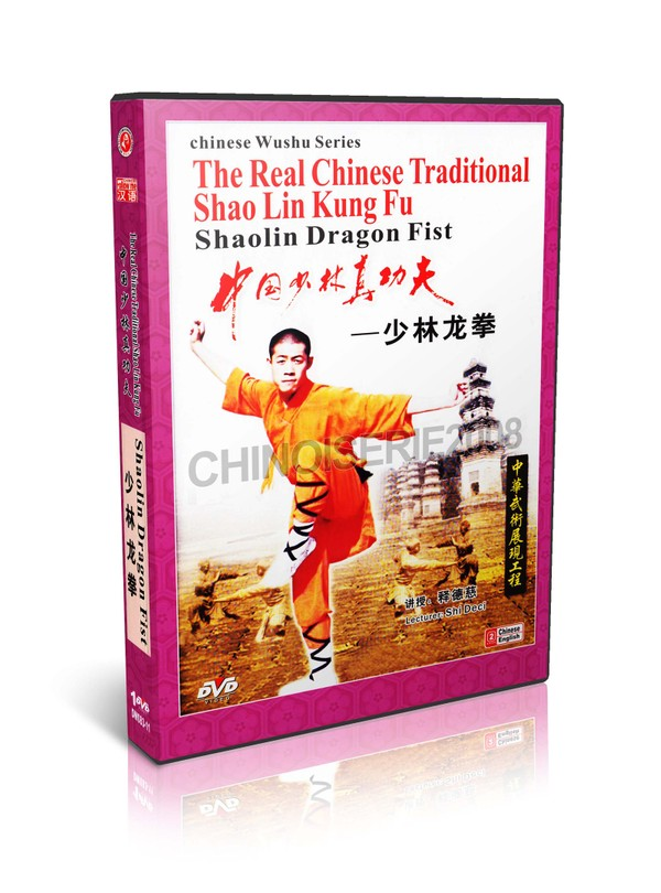 DW083-11 Real Traditional Shaolin Kung Fu Series Shao Lin Dragon Fist by Shi Deci MP4