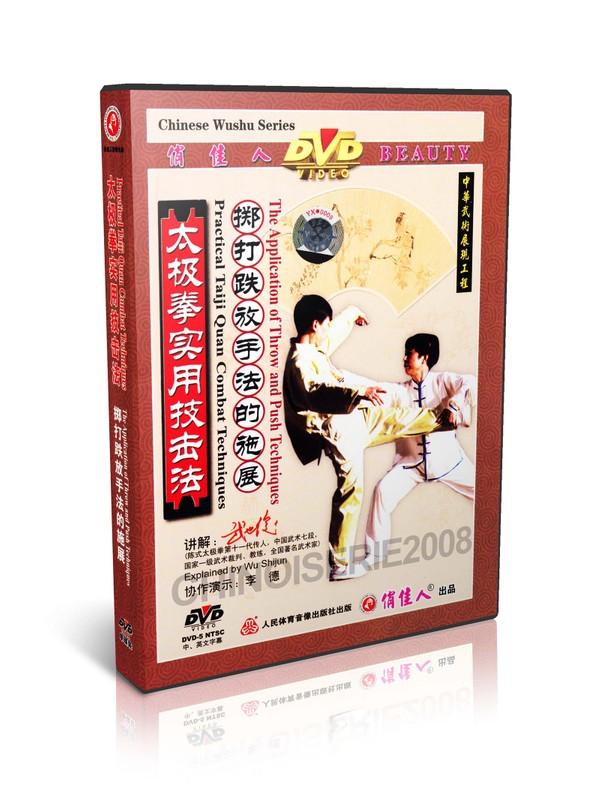 DW084-03 Practical Taiji Taichi Quan Combat Techniques - Application of Throw & Push MP4