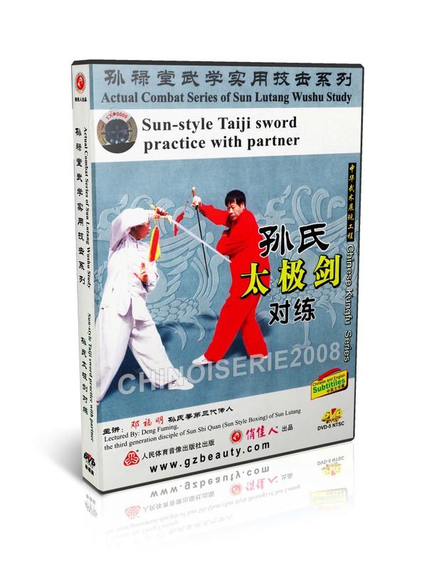 DW134-15 Sun Lutang style taijiquan Taichi Sword Practice with Partner by Deng Fuming MP4