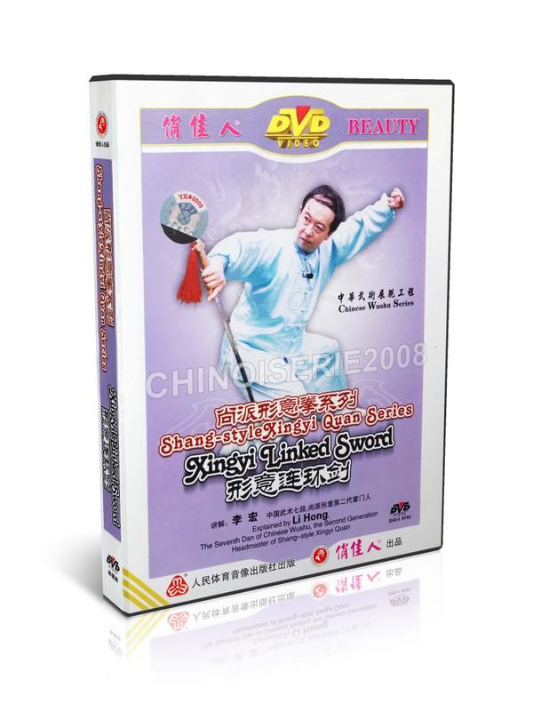 DW107-09 Shang Style Xingyi Quan Series - Traditional Xingyi Linked Sword by Li Hong MP4