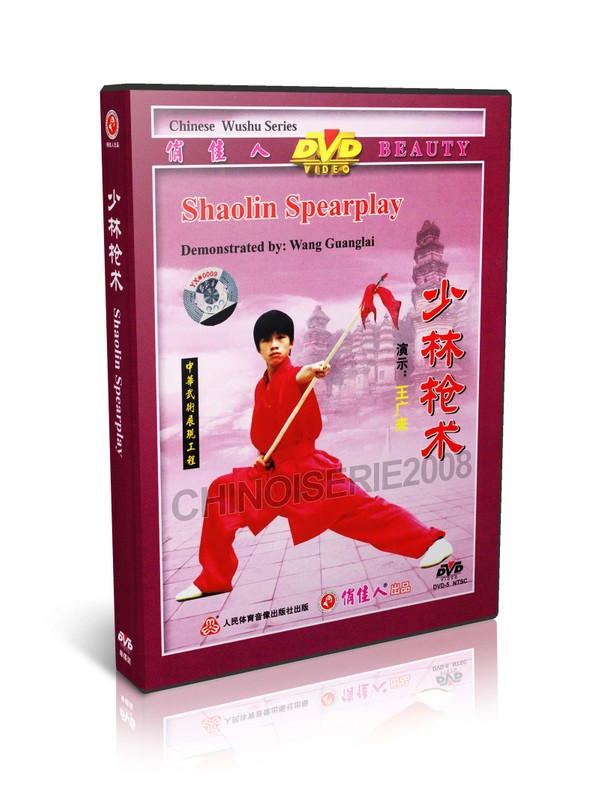 DW083-35 Real Chinese Traditional Shao Lin Kung Fu - Shaolin Spear by Wang Guanglai MP4