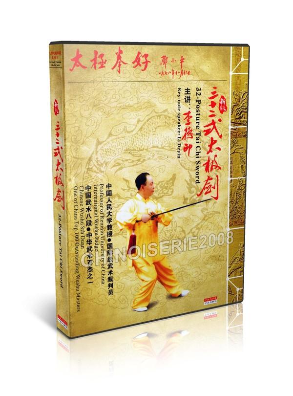 LDY-004 Chinese Wushu & Kongfu Taijiquan Taiji 32 Posture Tai Chi Sword by Li Deyin MP4