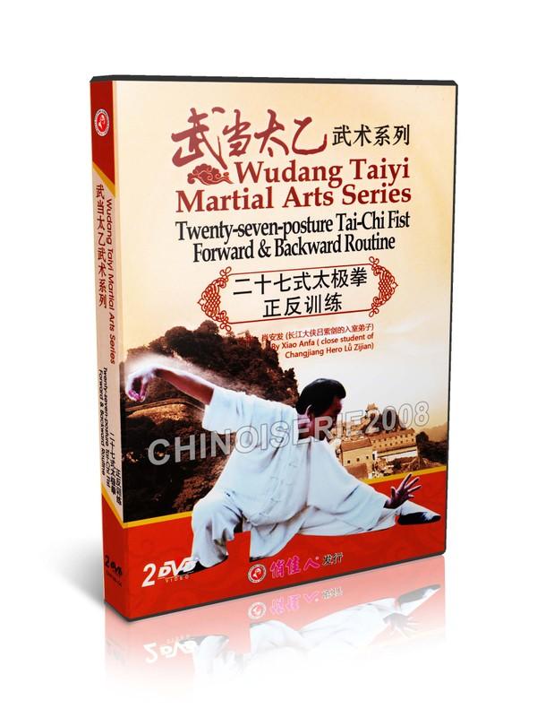 DW199-04 Wudang Taiyi 27 posture Tai Chi Fist Forward & Backward by Xiao Anfa MP4