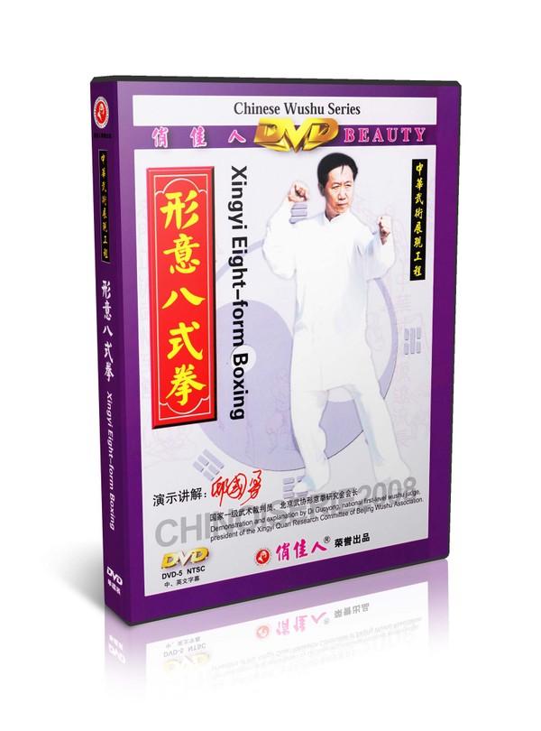 DW079-06 Xingyi Hsing I Quan Series - Xing Yi Eight Form Boxing by Di Guoyong MP4
