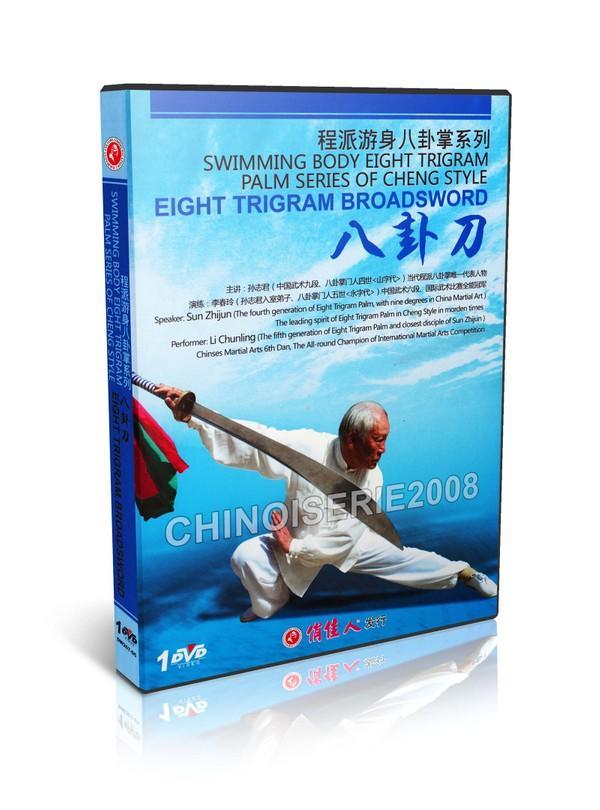 DW207-05 Swimming Body Cheng Style Eight Trigram BroadSword by Sun Zhijun MP4
