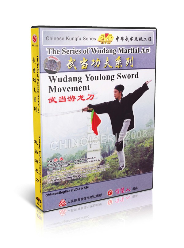 DW133-04 Chinese Kungfu Martial Art - Wudang Youlong Broadsword Movement by Yue Wu MP4