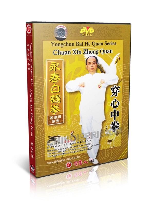 DW117-07 Wing Chun Yong Chun Bai He Quan Chuan Series Xin Zhong Quan by Su Yinghan MP4