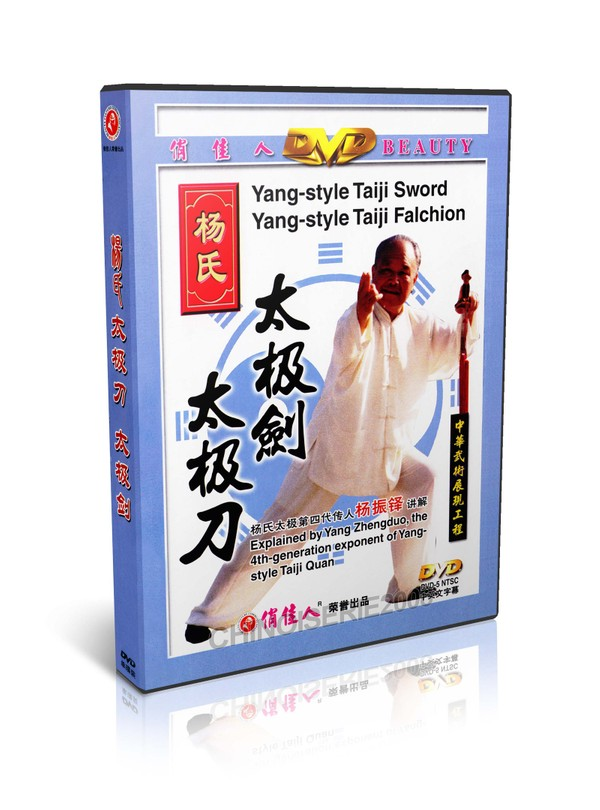 DW011 Yang Style Taichi Taiji Single Sword & Tai Chi Broadsword - Yang zhenduo MP4