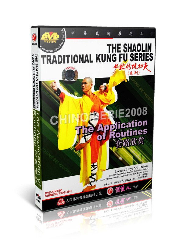 DW110-31 Shao Lin Traditional Kungfu Series The Application of Routines by Shi Dejun MP4
