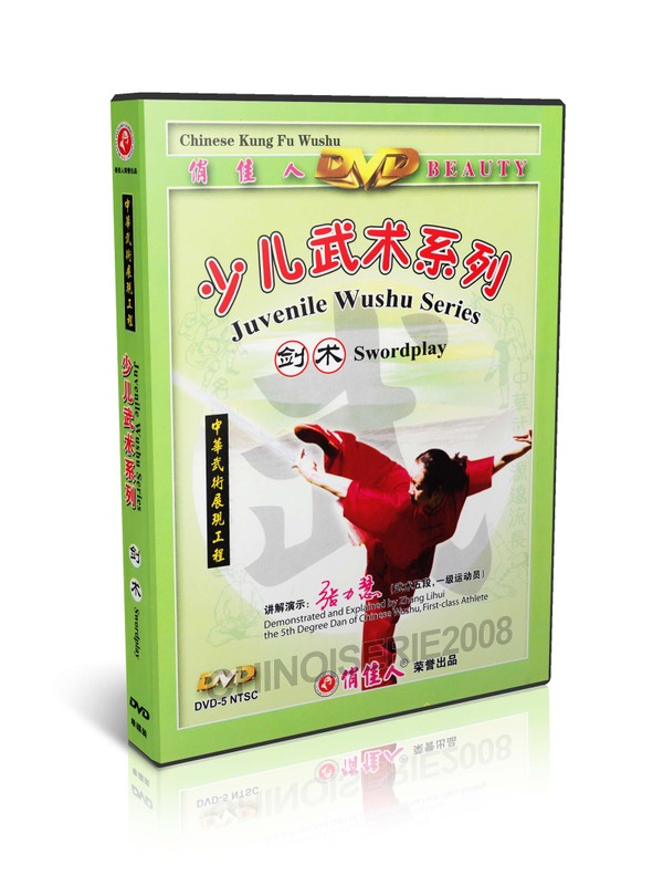 DW073-08 Chinese Kungfu Juvenile Wushu Weapons Series - Sword Play by Zhang Lihui MP4