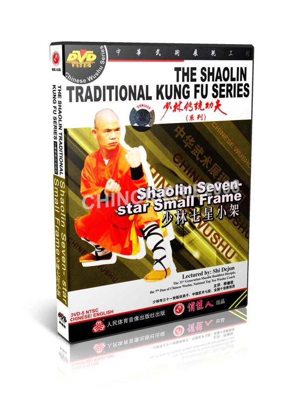 DW110-15 ShaoLin Traditional Kungfu Series Shaolin Seven-star Small Frame - Shi Dejun MP4