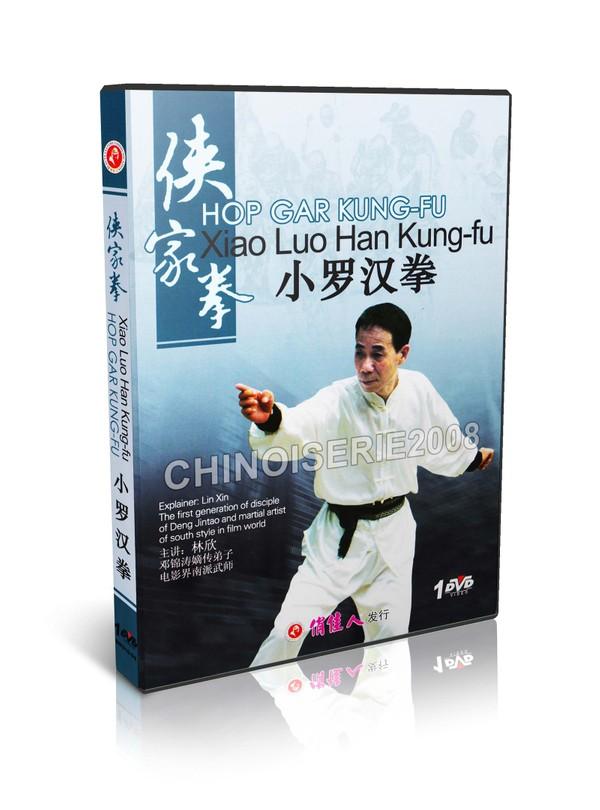 DW210-02 Hop Gar Kung fu - Xiao Arhat Fist by Lin Xin MP4