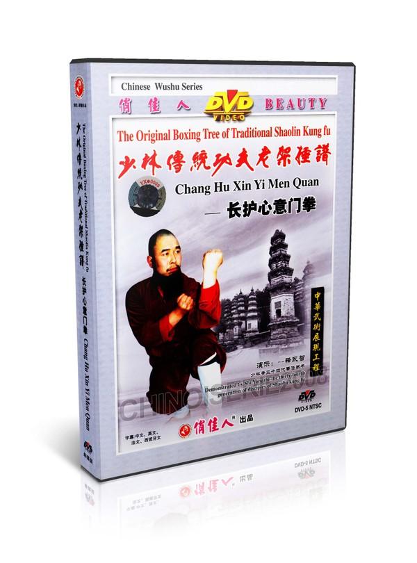 DW081-31 Traditional Shaolin Kungfu - Shao Lin Chang Hu Xin Yi Men Quan by Shi Deyang MP4