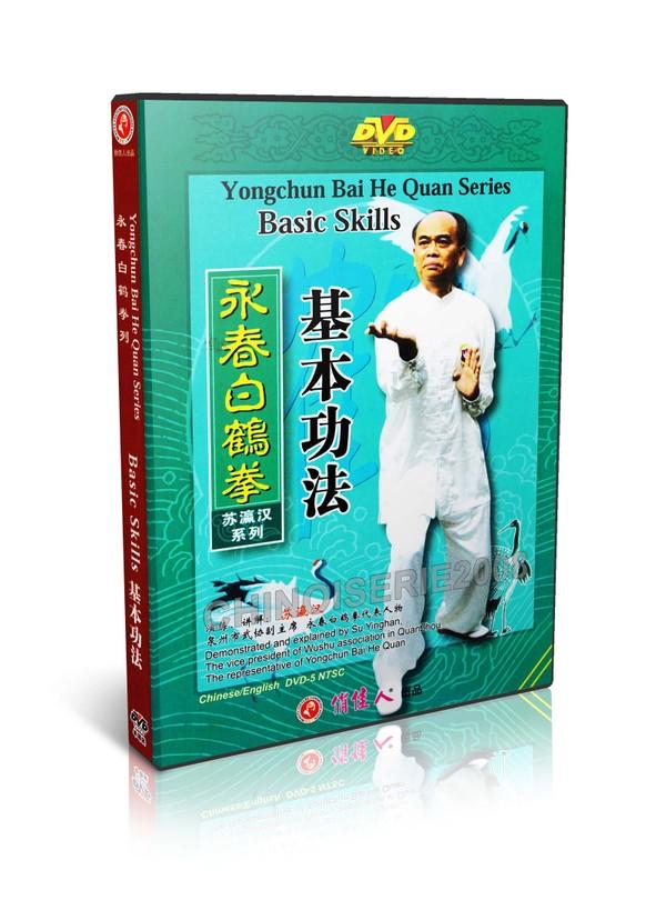 DW117-01 Wing Chun Quan Series - Yong Chun Bai He Quan Basic Skills by Su Yinghan MP4