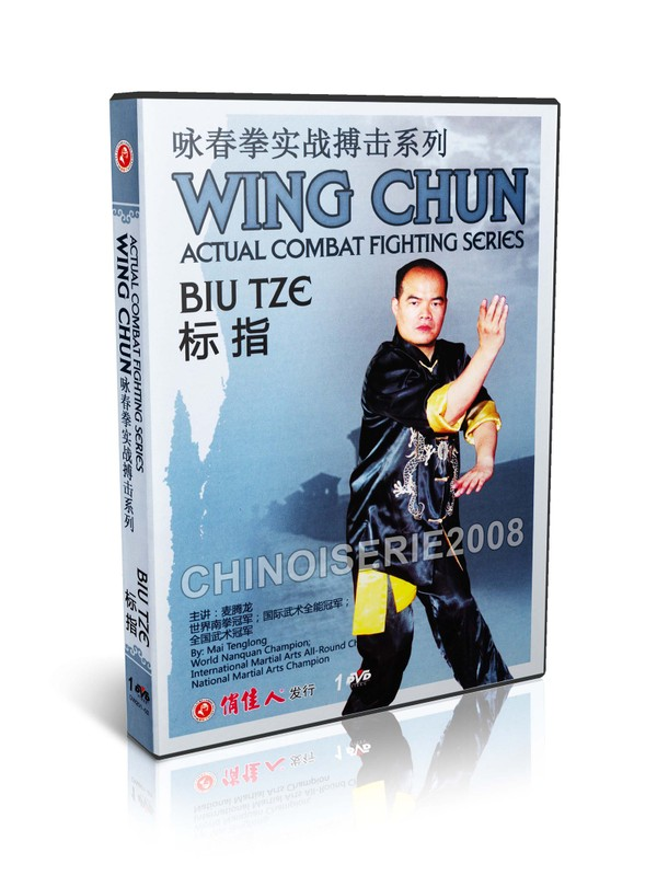 DW201-03 Wing Chun Actual Combat Fighting Series Biu Tze by Mai Tenglong MP4