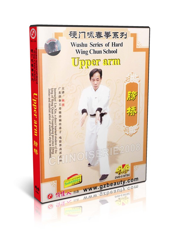 DW135-03 Hard Wing Chun ( Yong Chun Quan ) Kungfu Series - Upper Arm by Lin Xin MP4