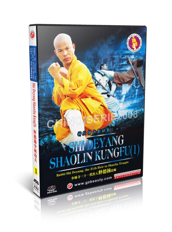 DW144-01 Chinese traditional martial arts - Shaolin Kungfu Series I by Shi Deyang MP4