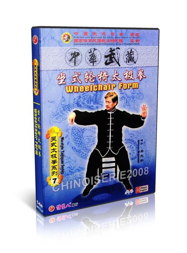 DW171-07 Wu Style Taiji Series Wu Style Tai chi Wheelchair Form - Wu Guangyu MP4