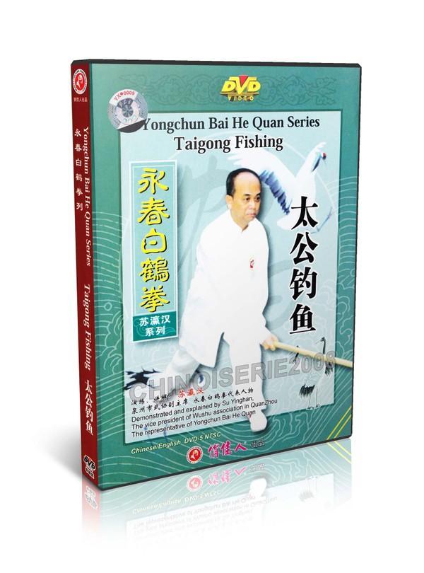 DW117-12 Wing Chun Kungfu Series Yong Chun Bai He Quan Taigong Fishing by Su Yinghan MP4