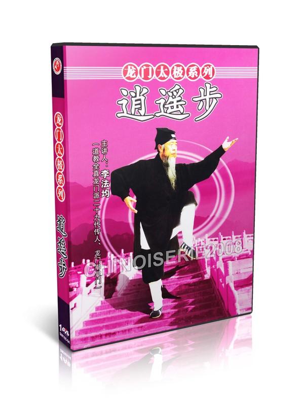 DW165-04 Taoist Qigong Longmen style Taiji Series Long men Xiao Yao Step by Li Fajun MP4