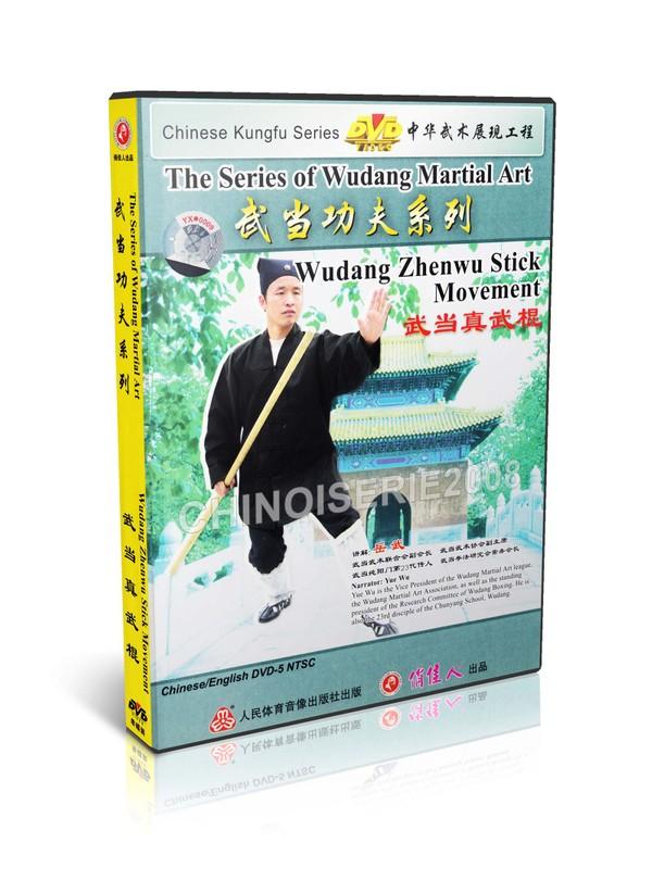 DW133-05 Chinese Kungfu Martial Art - Wudang Series Zhenwu Stick Movement by Yue Wu MP4
