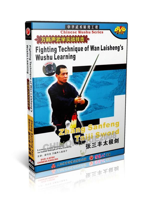 DW115-07 Wan Laisheng's Wushu Kungfu - Zhang Sanfeng Taiji Sword by Liang Shouzhong MP4