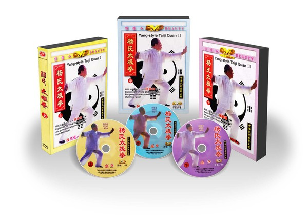 DW012 Yang Style Taichi Series Tai Chi Boxing Taijiquan I,II,III by Yang Zhenduo MP4