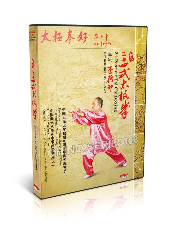 LDY-001 Chinese Wushu & Kongfu Taijiquan Taiji 24 Posture Tai Chi Boxing by Li Deyin MP4