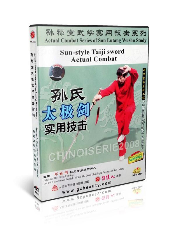 DW134-14 Sun LuTang Style Sun-style Taiji sword Actual Combat by Deng Fuming MP4