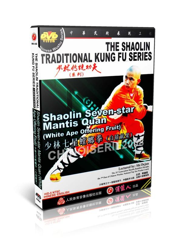 DW110-01 Shao Lin Traditional Kungfu Shaolin Seven star Mantis Quan No.1 by Shi Dejun MP4
