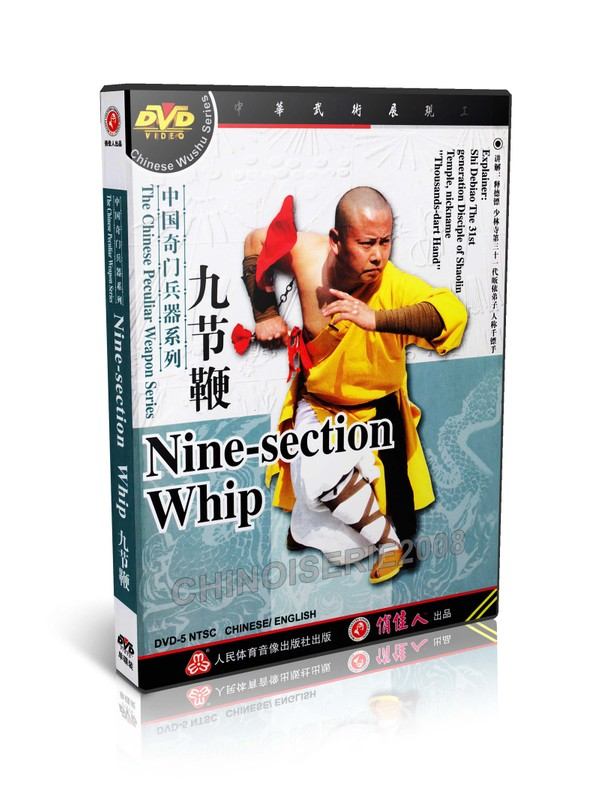 DW116-03 ShaoLin Kongfu Chinese Peculiar Weapon Series 9 section Whip by Shi Debiao MP4