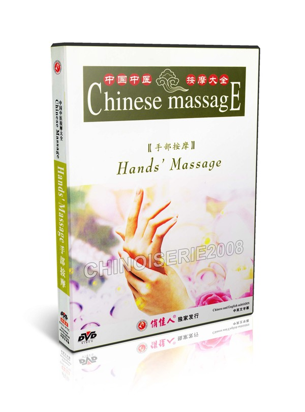 DT044-07 Chinese Medicine Massage Cures - Hands' Massage MP4 (7/8)