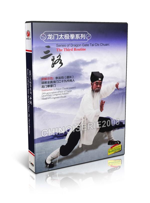 DW165-13 Longmen style Taiji Series of Dragon Gate Tai Chi Quan - The Third Routine MP4
