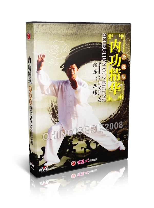 DW172 Chinese tradition Kungfu Tai Chi Qigong Selection Neigong Collection Edition MP4